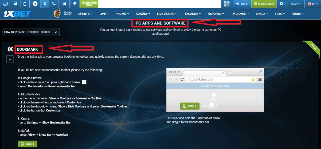 Instructions on how to login 1xBet bookmaker website